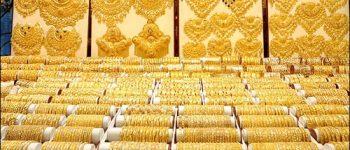 ذخیرهسازی حیرتانگیز طلا در خانههای ایرانی
